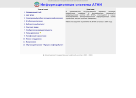 is.agni-rt.ru