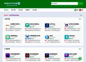 isaan-live.com