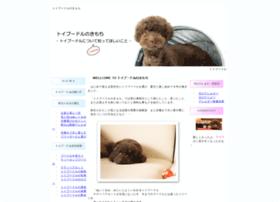 isachi.net