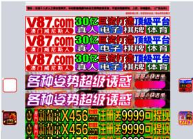 isajones.com