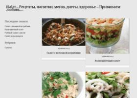 isalat.com.ua