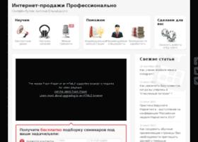 isales.e-autopay.com