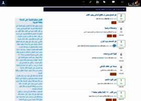 isalna.com