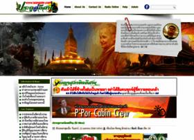 isangate.com
