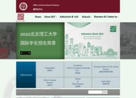 isc.bit.edu.cn
