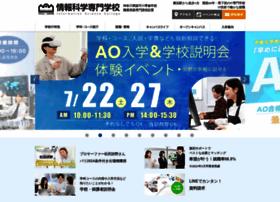 isc.iwasaki.ac.jp