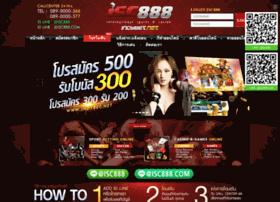 isc888.com