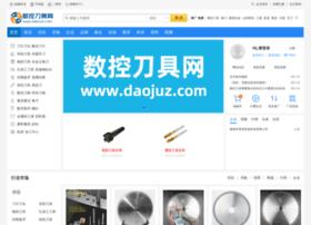 iscar.daojuz.com
