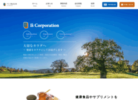 iscl.co.jp