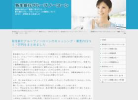 iscpa-lyon.com