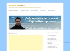 iscusstvotorgovli.ru