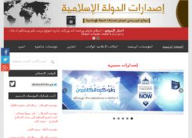 isdarat.org