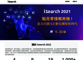 isearch.awoo.com.tw