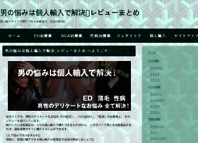 isend2011.com