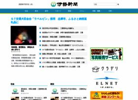 isenp.co.jp