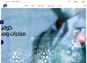 isesco.org.ma