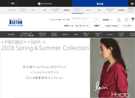 isetan.co.jp