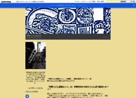iseudontk.exblog.jp