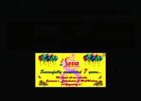 isevarail.com