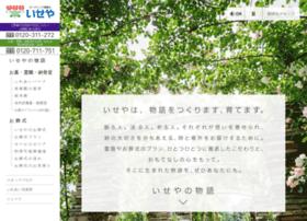 iseya.co.jp