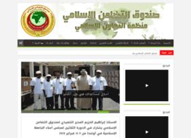 isf-fsi.org