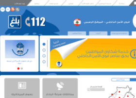 isf-lebanon.com