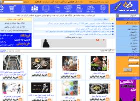 isfahan.dastbedast.com