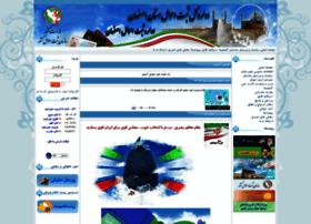 isfahan.eocr.ir