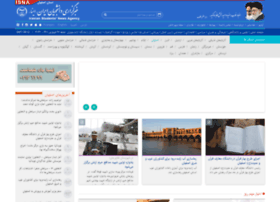 isfahan.isna.ir