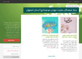 isfahan.mahdaviat.ir