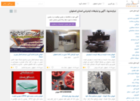isfahan.niazerooz.com