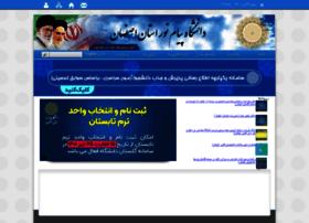 isfahan.pnu.ac.ir