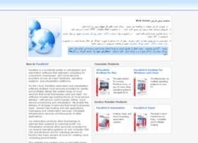 isfahankhodro.com