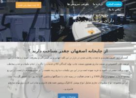 isfahanprint.com