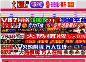 isgsinavi.com