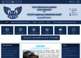 isgz.ru