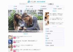 ishamachi.com