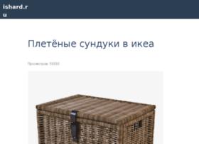 ishard.ru