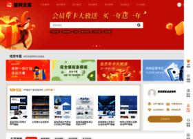 ishare.iask.com