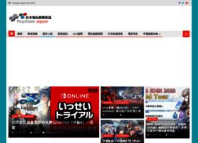 isheart.com
