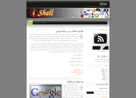ishell.wordpress.com