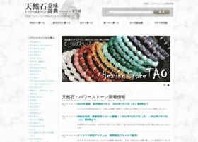 ishi-imi.com