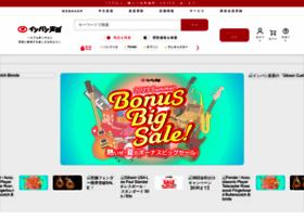 ishibashi-webshop.jp