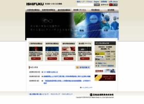ishifuku.co.jp