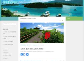 ishigaki-navi.net