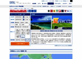 ishigaki-rentacar.okitour.net