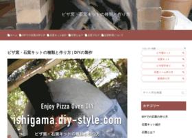 ishigama.diy-style.com