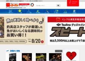 ishiguro-gr.com