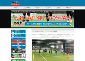 ishiharajyuku.com