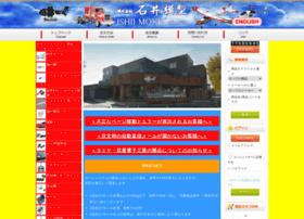 ishiimokei.com